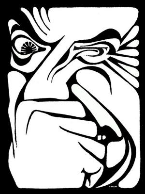 Maurits Cornelis Escher. Perfume