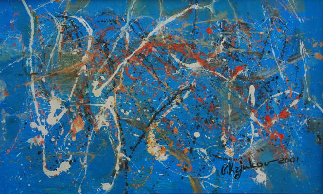 Vasily Ivanovich Kryukov. Blue depth