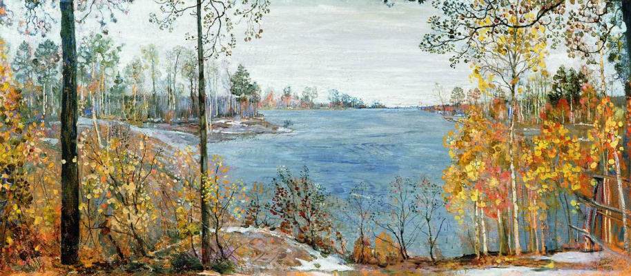 Isaac Brodsky. Late fall