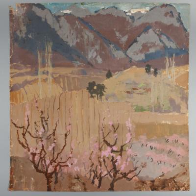 Sergey Efimovich Zakharov. Mountain landscape