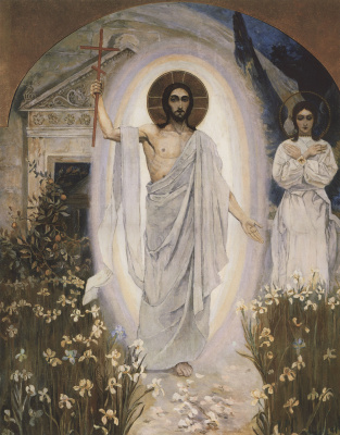Mikhail Vasilyevich Nesterov. Sunday. The sketch for the altarpiece in the left chapel of the Vladimir Cathedral in Kiev