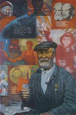 Илья Сергеевич Глазунов. За ваше здоровье.1977