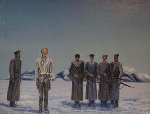 Eugene Alexandrovich Kazantsev. The shooting.