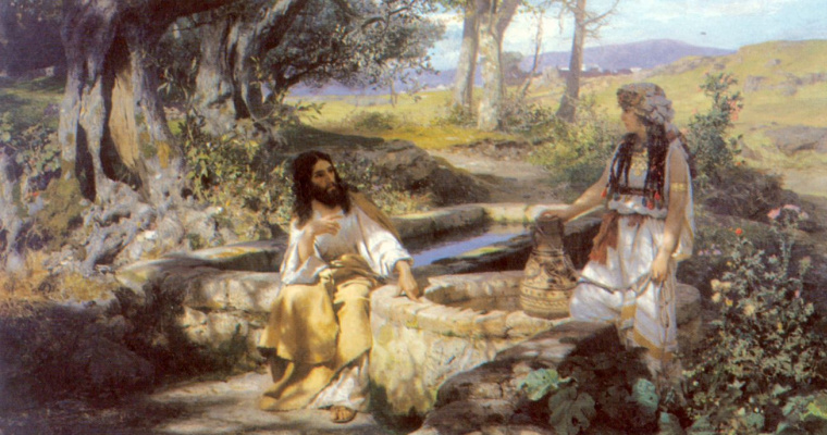 Генрих Ипполитович Семирадский. Христос и самаритянка