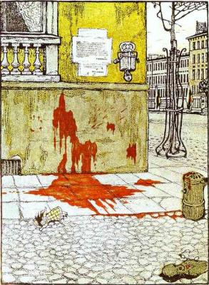 Mstislav Valerianovich Dobuzhinsky. Blood