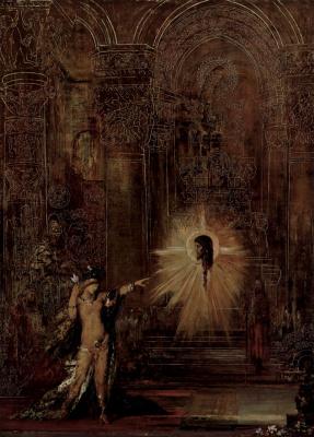 Гюстав Моро. Явление Саломея и голова Иоанна Крестителя