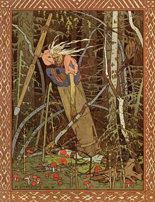 "Ivan Yakovlevich Bilibin. Baba Yaga. Illustration for the fairy tale ""Vasilisa the Beautiful"""