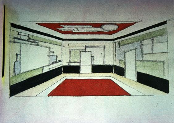 Ilya Grigorievich The chashnikov. A sketch of the polychrome interior dining room