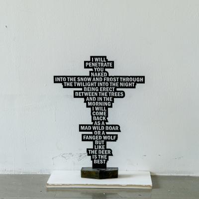 Владислав Юрашко. Literal sculpture 24