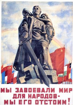 Николай Николаевич Жуков. Мы завоевали мир для народов - мы его отстоим!
