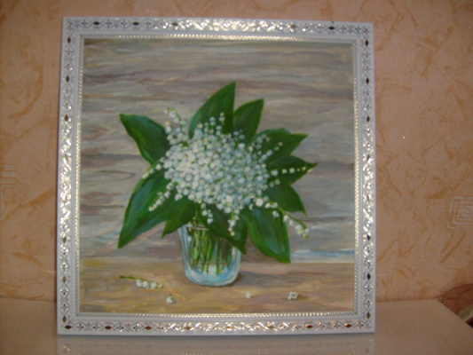 Tatiana Mykolayivna Lapteva. Lilies of the valley