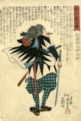 Utagawa Kuniyoshi. 47 loyal samurai. Azuma, Jujiro Motoaki imaged immediately after, Moronao was over. It Motoaki found Moronao and executing the enemy, whistled the whistle, collecting warriors, scattered around the mansion