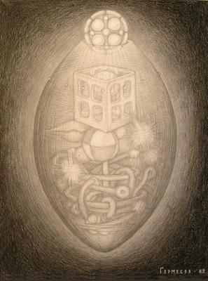 Alexander Hermesov. Cocoon No. 2