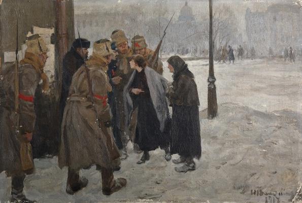 Иван Алексеевич Владимиров. Февраль 1917 года