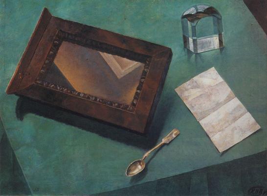 Kuzma Sergeevich Petrov-Vodkin. Still life with mirror