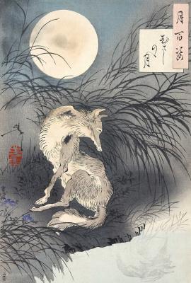 "Tsukioka Yoshitoshi. The Fox under the magic moon valley Musashi. The series ""100 aspects of the moon"""