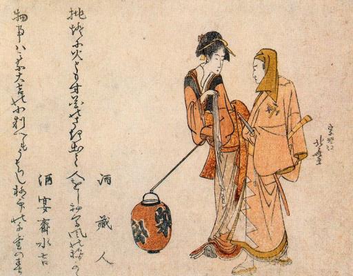 Katsushika Hokusai. Pitcher