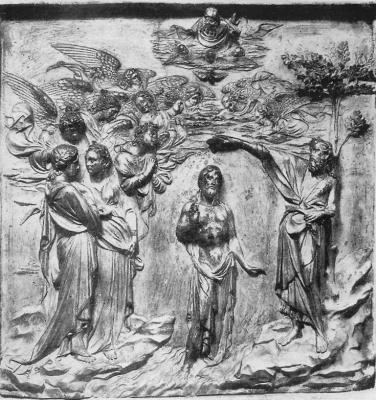 Лоренцо Гиберти. Крещение