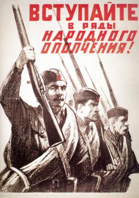 Алексей Гумбертович Ситтаро. Вступайте в ряды народного ополчения!