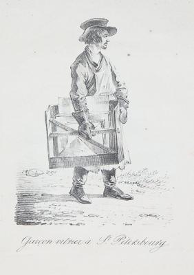Alexander Osipovich Orel. Glazier.