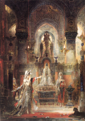 Гюстав Моро. Саломе Танцуя перед Иродом