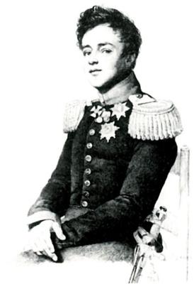 Орест Адамович Кипренский. Портрет великого князя Михаила Павловича