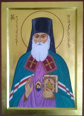 Badri bukia. St. Gabriel Kikodze