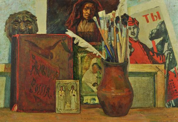 Валерий Иванович Ярош. Old things