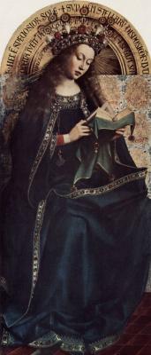 Губерт ван Эйк. Гентский алтарь, алтарь мистического агнца, центральная часть, сцена: Мария на троне