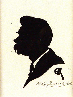 Елизавета Сергеевна Кругликова. Силуэт Максима Горького. 1916