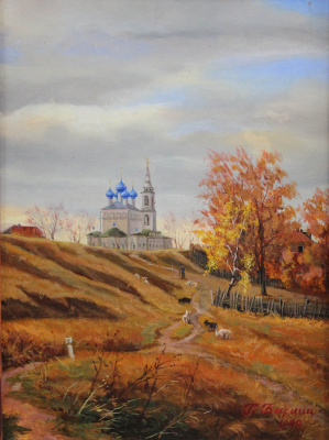 Gennady Shotovich Bartsits. Autumn, Pushkino