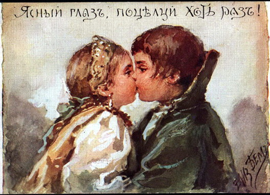 Elisabeth Merkurevna Boehm (Endaurova). Clear eyes, kiss at least once!