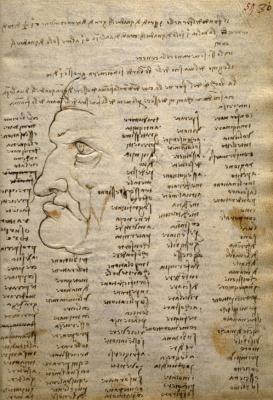 """Leonardo da Vinci. The page of """"code of Trivulzio"""""""