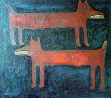Ella Egorova. Red dog