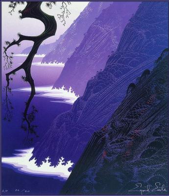 Эйвинд Эрл. Фиолетовый туман