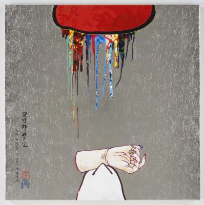 Такаси Мураками. Эка данпи («Ампутация руки Эки»): Мое сердце разрывается от любви к моему учителю, поэтому я решил преподнести ему свою руку