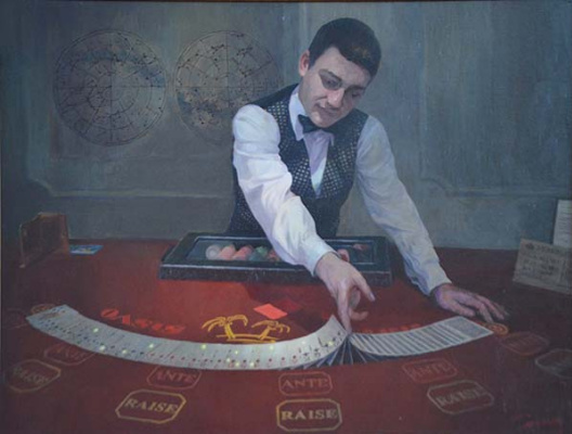 Valerij Ivanovich Sosna. The constellation of the dragon