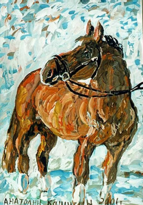 Конь на голубом