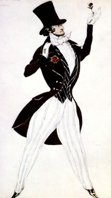 "Lev Samoilovich Bakst (Leon Bakst). Costume design for the ballet ""Carnival"""