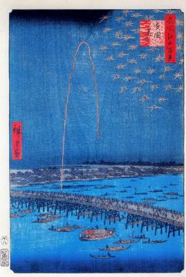 "Fireworks at Ryogoku. The series ""100 famous views of Edo"""