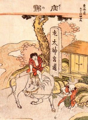 Katsushika Hokusai. The ride the bull