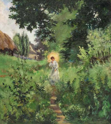 Илья Саввич Галкин. На прогулке. 1895