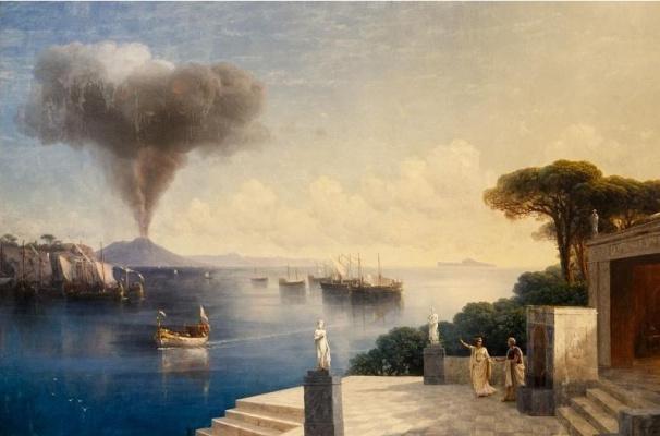 Вид на Везувий за день до извержения вулкана
