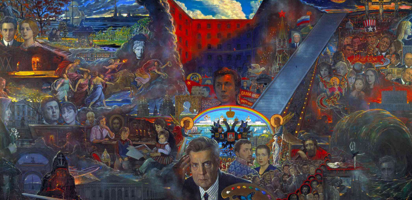 Илья Сергеевич Глазунов. Моя жизнь.1994