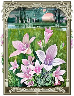 Konstantin Avdeev. Wildflowers
