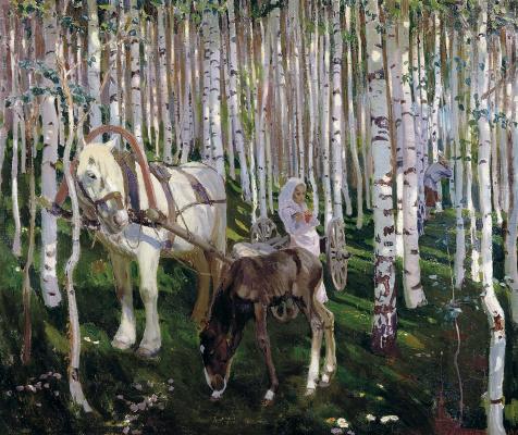 Аркадий Александрович Рылов. В лесу