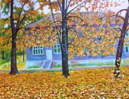 Борис Александрович Мандрыкин. Осень