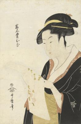Kitagawa Utamaro. Tomimoto Coaches reads the letter