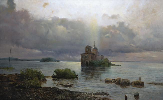 Александр Павлович Афонин. Голгофа русского севера