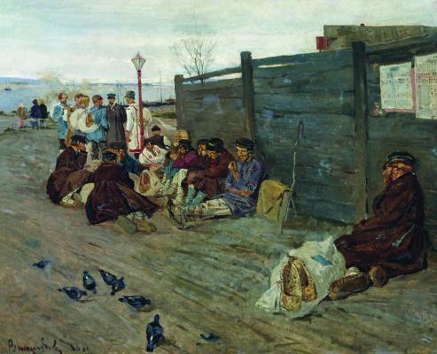 Sergey Arsenievich Vinogradov. Without work (awaiting the ferry)